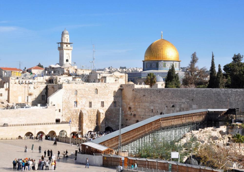 Atração em Jerusalém