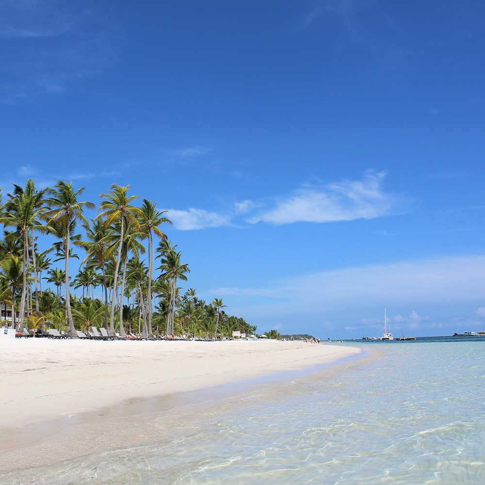 Atração em Punta Cana